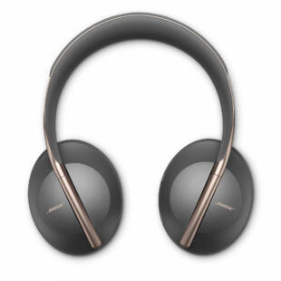 bose 700 noise cancellation headphone